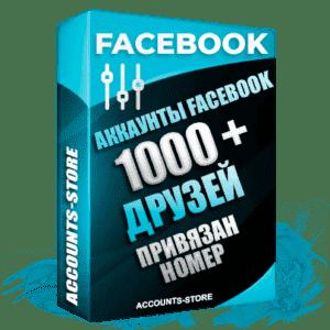 Женские аккаунты Facebook - 1000 живых друзей для Рекламы, привязан номер (Фарм + Выдержка до 2 лет + АНТИБАН + Прогон по IP)