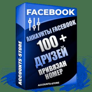 Мужские аккаунты Facebook - 100 живых друзей для Рекламы, привязан номер (Фарм + Выдержка до 2 лет + АНТИБАН + Прогон по IP)