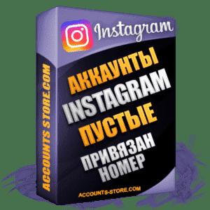 Женские аккаунты Instagram - Полностью пустые, с привязанным номером (PREMIUM CLASS + Выдержка + АНТИБАН)