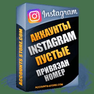 Мужские аккаунты Instagram - Полностью пустые, с привязанным номером (PREMIUM CLASS + Выдержка + АНТИБАН)