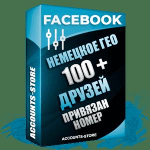 Немецкие женские аккаунты Facebook ручной регистрации и фарма с высоким трастом — 100 живых друзей для Рекламы, привязан номер (Фарм + Выдержка до 2 лет + АНТИБАН + Прогон по IP)