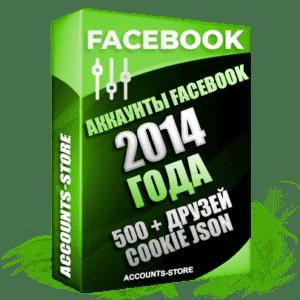 Старые аккаунты Facebook - 2014 года регистрации, 500 + живых друзей для Рекламы, Почта + Cookie (Фарм + Почта в комплекте + АНТИБАН + Прогон по IP)