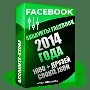 Старые аккаунты Facebook - 2014 года регистрации, 1000 + живых друзей для Рекламы, Почта + Cookie (Фарм + Почта в комплекте + АНТИБАН + Прогон по IP)