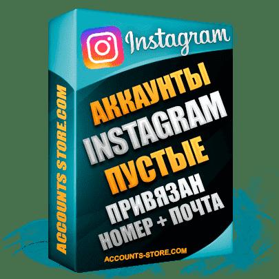 Женские аккаунты Instagram - Полностью пустые, привязан Номер + Почта (PREMIUM CLASS + Выдержка + АНТИБАН)