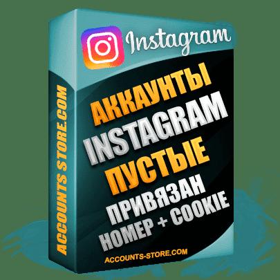 Женские аккаунты Instagram - Полностью пустые, привязан Номер + Cookie Json (PREMIUM CLASS + Выдержка + АНТИБАН)