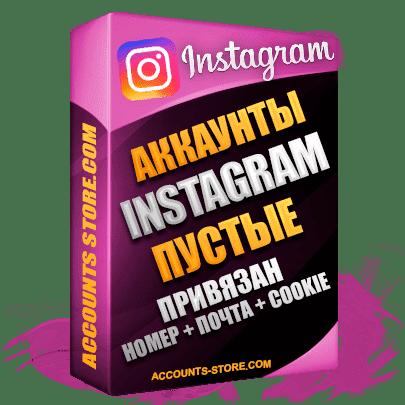 Женские аккаунты Instagram - Полностью пустые, привязан Номер + Почта + Cookie Json (PREMIUM CLASS + Выдержка + АНТИБАН)