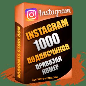 Женские аккаунты Instagram ручной регистрации — 1000 живых подписчиков, привязан Номер (PREMIUM CLASS + Выдержка + АНТИБАН)