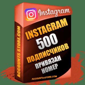 Женские аккаунты Instagram ручной регистрации — 500 живых подписчиков, привязан Номер (PREMIUM CLASS + Выдержка + АНТИБАН)