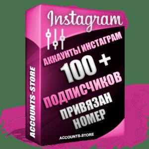 Женские соц аккаунты Instagram ручной регистрации и фарма с высоким трастом — 100 живых подписчиков для рекламы, привязан Номер, в комплекте безлимитный Ipv4 прокси сервер + актуальный User Agent (PREMIUM CLASS + Выдержка + АНТИБАН)
