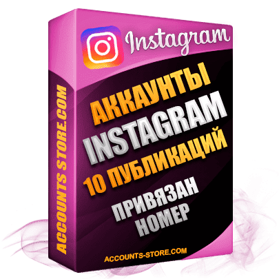 Женские заполненные аккаунты Instagram ручной регистрации — 10 Публикаций, привязан Номер (PREMIUM CLASS + Выдержка + АНТИБАН)
