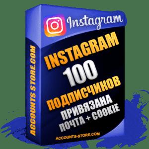 Мужские аккаунты Instagram ручной регистрации — 100 живых подписчиков, привязана Почта + Cookie (PREMIUM CLASS + Выдержка + АНТИБАН)