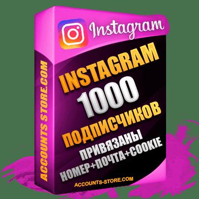 Женские аккаунты Instagram ручной регистрации — 1000 живых подписчиков, привязан Номер + Почта + Cookie (PREMIUM CLASS + Выдержка + АНТИБАН)