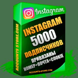 Женские аккаунты Instagram ручной регистрации — 5000 живых подписчиков, привязан Номер + Почта + Cookie (PREMIUM CLASS + Выдержка + АНТИБАН)