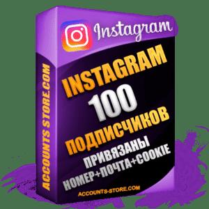 Женские аккаунты Instagram ручной регистрации — 100 живых подписчиков, привязан Номер + Почта + Cookie (PREMIUM CLASS + Выдержка + АНТИБАН)
