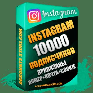 Женские аккаунты Instagram ручной регистрации — 10 000 живых подписчиков, привязан Номер + Почта + Cookie (PREMIUM CLASS + Выдержка + АНТИБАН)