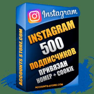 Женские аккаунты Instagram ручной регистрации — 500 живых подписчиков, привязан Номер + Cookie (PREMIUM CLASS + Выдержка + АНТИБАН)