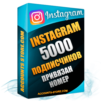 Женские аккаунты Instagram ручной регистрации — 5000 живых подписчиков, привязан Номер (PREMIUM CLASS + Выдержка + АНТИБАН)