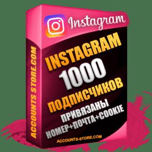 Мужские аккаунты Instagram ручной регистрации — 1000 живых подписчиков, привязан Номер + Почта + Cookie (PREMIUM CLASS + Выдержка + АНТИБАН)