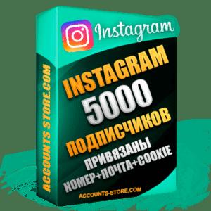 Мужские аккаунты Instagram ручной регистрации — 5000 живых подписчиков, привязан Номер + Почта + Cookie (PREMIUM CLASS + Выдержка + АНТИБАН)