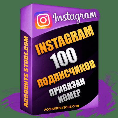 Мужские аккаунты Instagram ручной регистрации — 100 живых подписчиков, привязан Номер (PREMIUM CLASS + Выдержка + АНТИБАН)