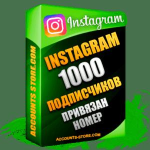 Мужские аккаунты Instagram ручной регистрации — 1000 живых подписчиков, привязан Номер (PREMIUM CLASS + Выдержка + АНТИБАН)