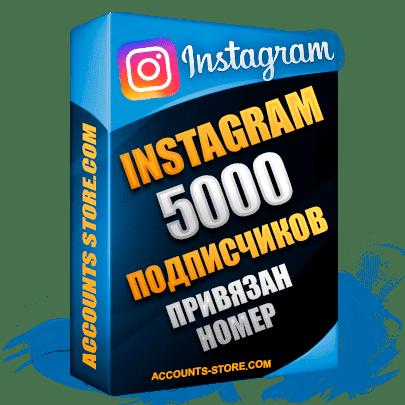 Мужские аккаунты Instagram ручной регистрации — 5000 живых подписчиков, привязан Номер (PREMIUM CLASS + Выдержка + АНТИБАН)