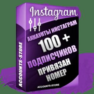 Мужские соц аккаунты Instagram ручной регистрации и фарма с высоким трастом — 100 живых подписчиков для рекламы, привязан Номер, в комплекте безлимитный Ipv4 прокси сервер + актуальный User Agent (PREMIUM CLASS + Выдержка + АНТИБАН)
