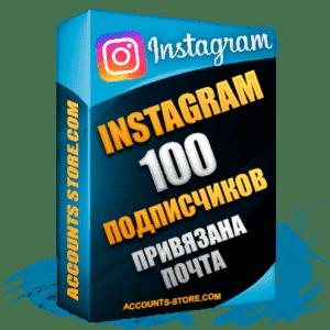 Женские аккаунты Instagram ручной регистрации — 100 живых подписчиков, привязана Почта, поставляется в комплекте (PREMIUM CLASS + Выдержка + АНТИБАН)