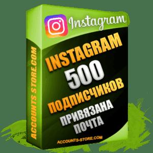Женские аккаунты Instagram ручной регистрации — 500 живых подписчиков, привязана Почта (PREMIUM CLASS + Выдержка + АНТИБАН)