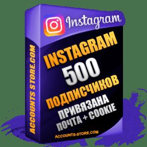 Женские аккаунты Instagram ручной регистрации — 500 живых подписчиков, привязана Почта + Cookie (PREMIUM CLASS + Выдержка + АНТИБАН)