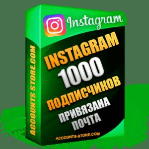 Женские аккаунты Instagram ручной регистрации — 1000 живых подписчиков, привязана Почта, поставляется в комплекте (PREMIUM CLASS + Выдержка + АНТИБАН)
