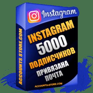Женские аккаунты Instagram ручной регистрации — 5000 живых подписчиков, привязана Почта, поставляется в комплекте (PREMIUM CLASS + Выдержка + АНТИБАН)