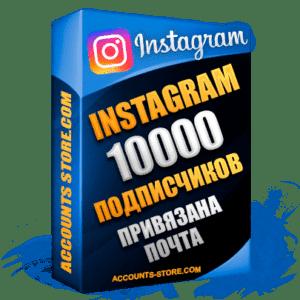 Женские аккаунты Instagram ручной регистрации — 10 000 живых подписчиков, привязана Почта, поставляется в комплекте (PREMIUM CLASS + Выдержка + АНТИБАН)