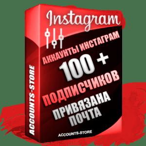 Женские соц аккаунты Instagram ручной регистрации и фарма с высоким трастом — 100 живых подписчиков для рекламы, привязана Почта, поставляется в комплекте + безлимитный Ipv4 прокси сервер + актуальный User Agent (PREMIUM CLASS + Выдержка + АНТИБАН)