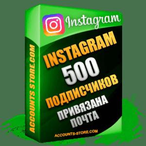 Мужские аккаунты Instagram ручной регистрации — 500 живых подписчиков, привязана Почта (PREMIUM CLASS + Выдержка + АНТИБАН)
