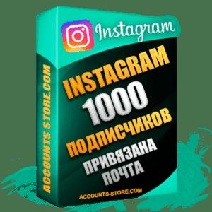 Мужские аккаунты Instagram ручной регистрации — 1000 живых подписчиков, привязана Почта, поставляется в комплекте (PREMIUM CLASS + Выдержка + АНТИБАН)