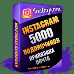 Мужские аккаунты Instagram ручной регистрации — 5000 живых подписчиков, привязана Почта, поставляется в комплекте (PREMIUM CLASS + Выдержка + АНТИБАН)
