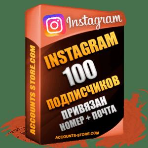 Женские аккаунты Instagram ручной регистрации — 100 живых подписчиков, привязан Номер + Почта (PREMIUM CLASS + Выдержка + АНТИБАН)
