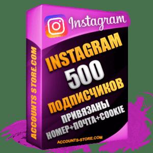 Женские аккаунты Instagram ручной регистрации — 500 живых подписчиков, привязан Номер + Почта + Cookie (PREMIUM CLASS + Выдержка + АНТИБАН)