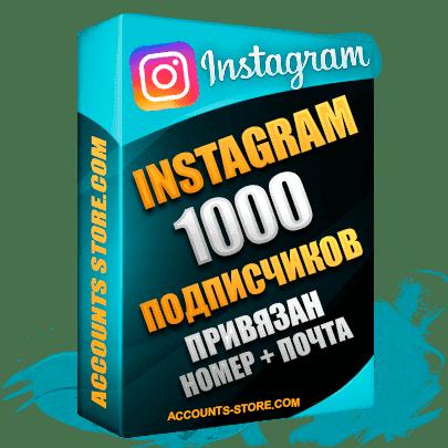 Женские аккаунты Instagram ручной регистрации — 1000 живых подписчиков, привязан Номер + Почта (PREMIUM CLASS + Выдержка + АНТИБАН)