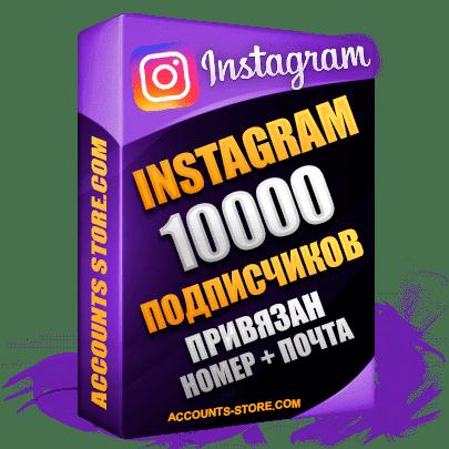 Женские аккаунты Instagram ручной регистрации — 10 000 живых подписчиков, привязан Номер + Почта (PREMIUM CLASS + Выдержка + АНТИБАН)