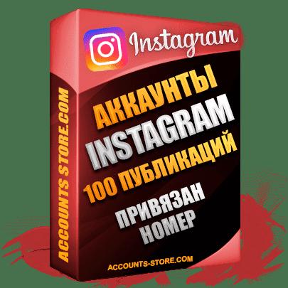 Женские заполненные аккаунты Instagram ручной регистрации — 100 Публикаций, привязан Номер (PREMIUM CLASS + Выдержка + АНТИБАН)