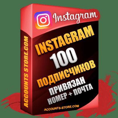 Мужские аккаунты Instagram ручной регистрации — 100 живых подписчиков, привязан Номер + Почта (PREMIUM CLASS + Выдержка + АНТИБАН)