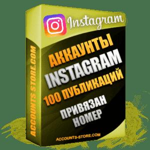 Мужские заполненные аккаунты Instagram ручной регистрации — 100 Публикаций, привязан Номер (PREMIUM CLASS + Выдержка + АНТИБАН)