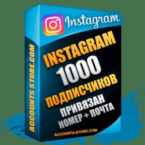 Мужские аккаунты Instagram ручной регистрации — 1000 живых подписчиков, привязан Номер + Почта (PREMIUM CLASS + Выдержка + АНТИБАН)