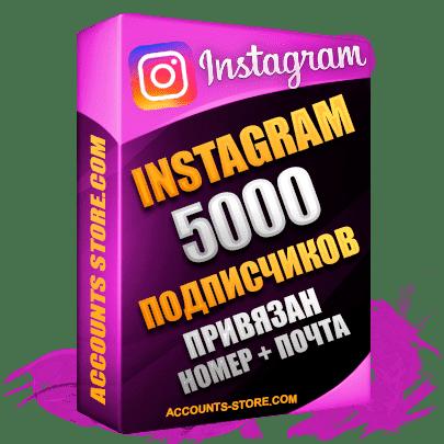 Мужские аккаунты Instagram ручной регистрации — 5000 живых подписчиков, привязан Номер + Почта (PREMIUM CLASS + Выдержка + АНТИБАН)