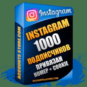 Женские аккаунты Instagram ручной регистрации — 1000 живых подписчиков, привязан Номер + Cookie (PREMIUM CLASS + Выдержка + АНТИБАН)