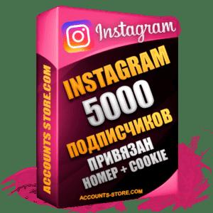 Женские аккаунты Instagram ручной регистрации — 5000 живых подписчиков, привязан Номер + Cookie (PREMIUM CLASS + Выдержка + АНТИБАН)