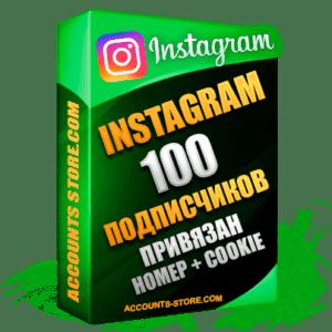 Женские аккаунты Instagram ручной регистрации — 100 живых подписчиков, привязан Номер + Cookie (PREMIUM CLASS + Выдержка + АНТИБАН)