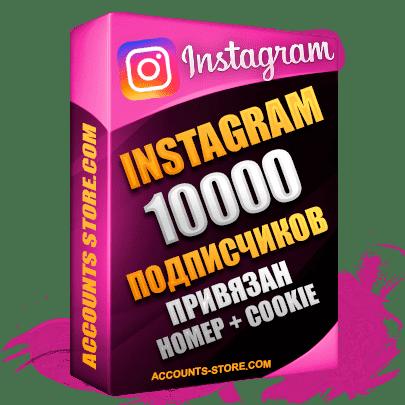 Женские аккаунты Instagram ручной регистрации — 10 000 живых подписчиков, привязан Номер + Cookie (PREMIUM CLASS + Выдержка + АНТИБАН)
